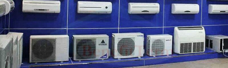 Bterm klimatizace do bytu